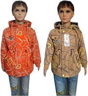 Куртка демисезонная детская для мальчика 2-5 лет