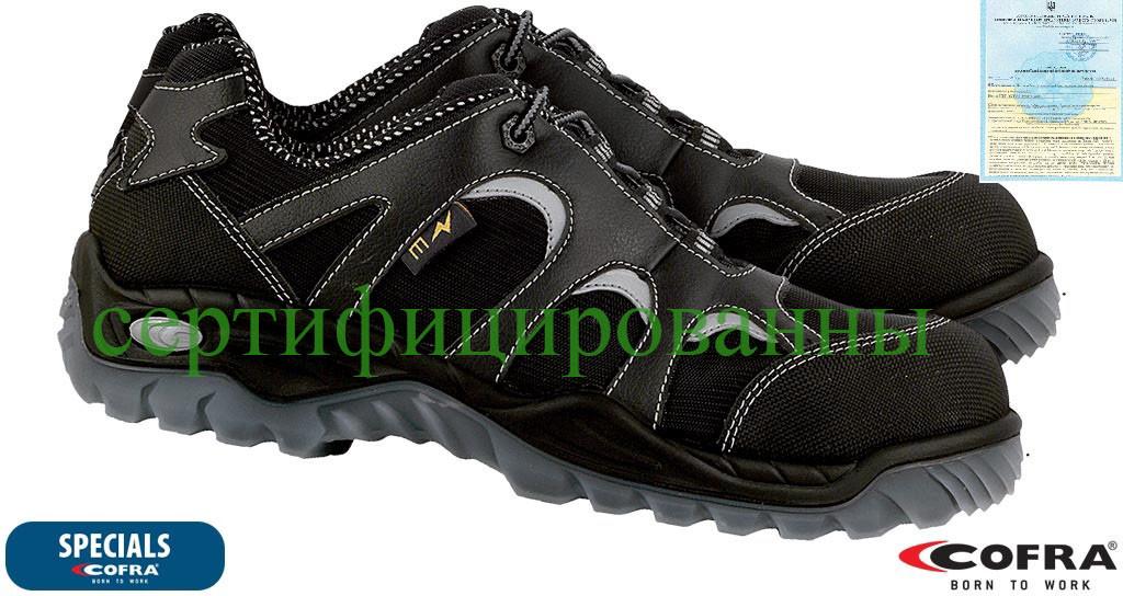 Захисні черевики для електриків Cofra Італія (спецвзуття) BRC-FRANKLIN