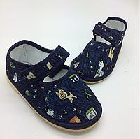 Сменная обувь для детей 1-5 лет в садик, уплотненная пятка, Размеры: от 20 до 27