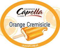 Ароматизатор Capella Orange Cremisicle (Апельсиновое мороженное)