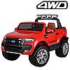 Детский двухместный электромобиль Ford  M 3573 EBLR-3 красный  ***