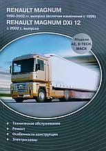 RENAULT MAGNUM   Модели 1990-2002 гг. RENAULT MAGNUM DXi 12   Модели с 2002 года   Руководство по ремонту