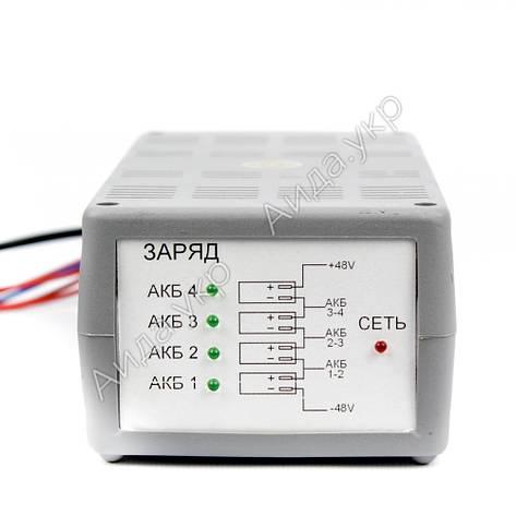 Зарядное для электро-скутера на 2 АКБ-24 Вольта ток заряда 1,2 - 2,0А, фото 2