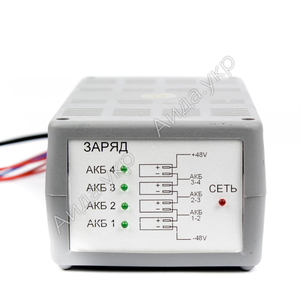 Зарядное для электро-скутера на 2 АКБ-24 Вольта ток заряда 1,2 - 2,0А