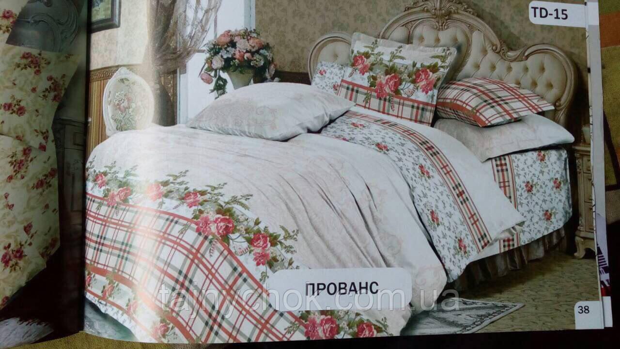 """Двуспальное постельное белье """"Прованс"""""""