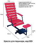 Крісло для педикюру., фото 2