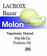Масляная парфюмерия на разлив для мужчин 286 «Bazar pour Homme Christian Lacroix»