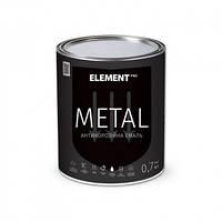"""Антикорозійна фарба """"3 в 1"""" ELEMENT PRO METAL  синій, 0.7 кг"""