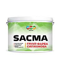 Силиконовая грунт-краска SACMA 10 л