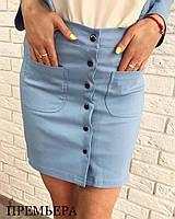 Женская юбка трапеция на пуговицах