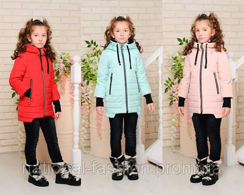 Демисезонная куртка для девочки «Вилена-2»(р.32-42)  продажа d731efc478b4e