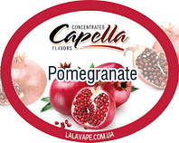 Ароматизатор Capella Pomegranate (Гранат) 4oz (120ml)