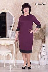 Женское платье трикотажное теплое сливовое большие размеры