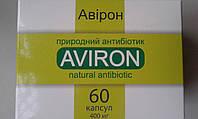 """Авирон"" №60 Природный антибиотик"