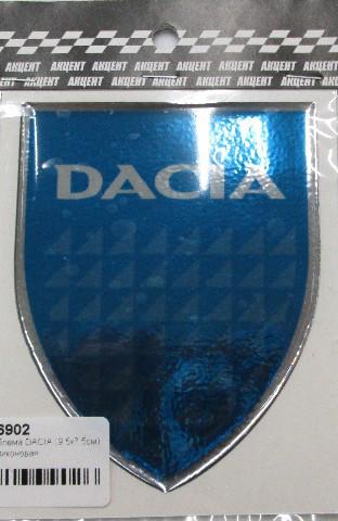 Силиконовая 3D наклейка DACIA  95х75 мм  и  110х85 мм