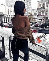 Джинсы женские стильные с молнией на попе XL + (3 цвета)