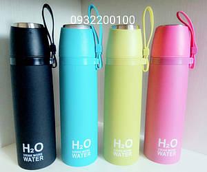 Бутылка для воды H2O Water Bottle 500мл, фитнес бутылочка, ботл