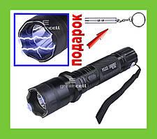 Электрошокер Police 1101 подарок +