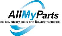 AllMyparts