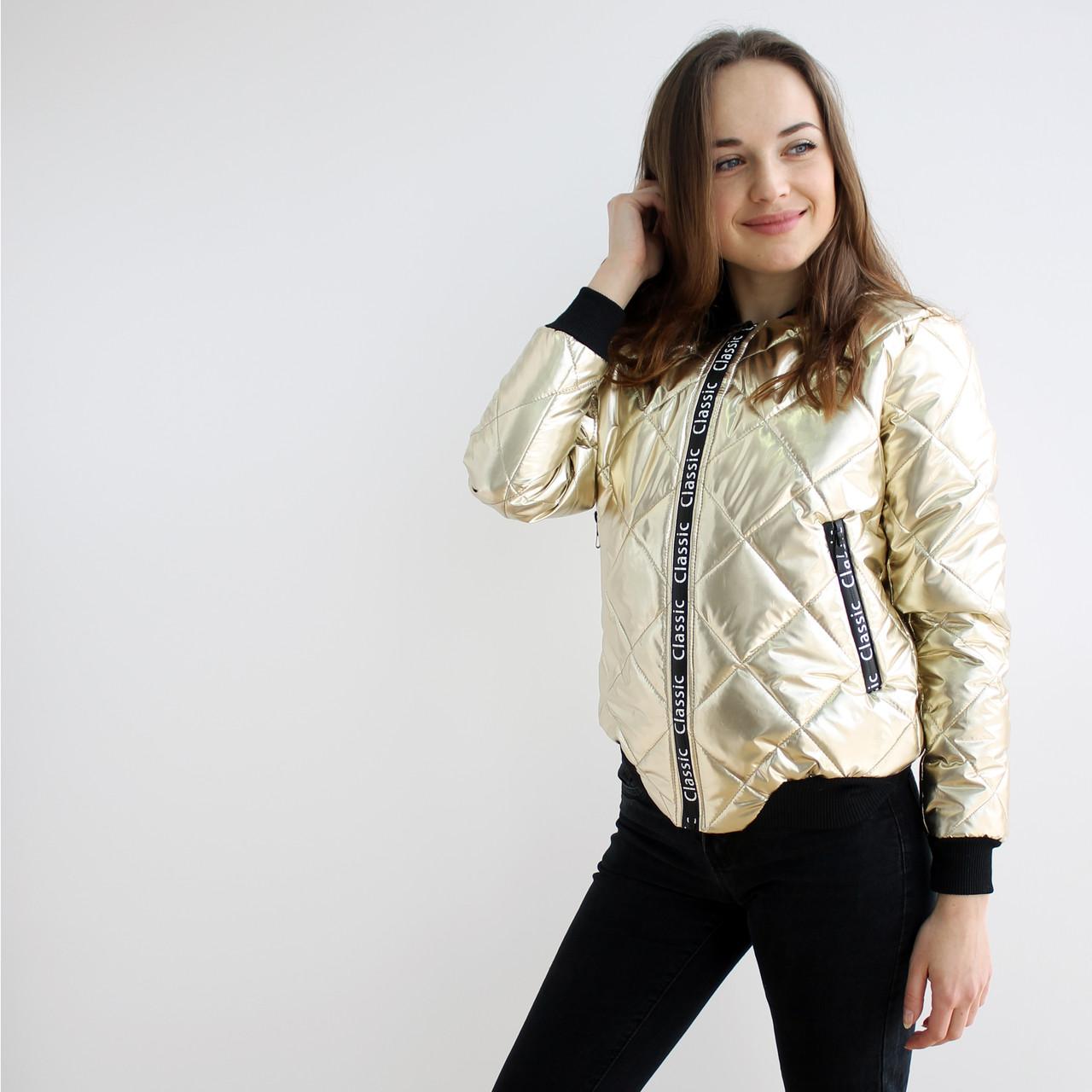 "8ec12ee69f1e Женская куртка весна осень Бомбер Золото ""Classic"" -"