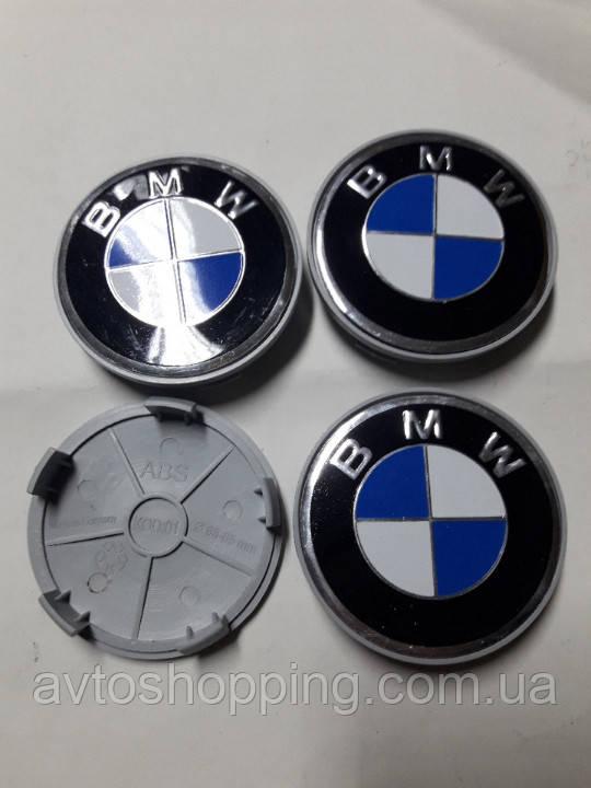 Колпачки, заглушки на диски BMW Бмв 68 мм / 65 мм 36136783536