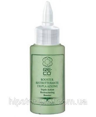 Реконструирующий бустер Green Light Re-Co Hair Wellness Restructuring Booster 50 ml