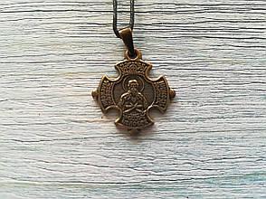 Именной нательный крест Алексей, фото 2