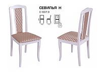 Стул «Севілья Н» С-607.9 (розбірний) Мелитополь Мебель від 12 шт!!!