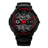Тактические часы SKMEI S-Shock 0931, фото 1