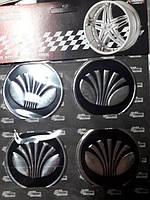 Наклейки на ковпачки, заглушки, наклейки на диски 60 мм Daewoo Део