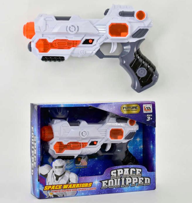 Детский игрушечный пистолет.Игрушечное оружие.Детское игрушечное оружие.