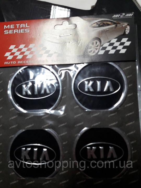 Наклейки на колпачки, заглушки, наклейки на диски 60 мм Kia Киа