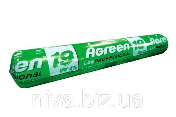 Агроволокно Біле 19 г/м 1,6*100 м Агрін