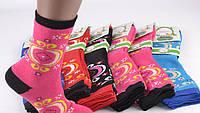 Женские махровые носки 2 пары