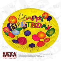 "Тарелки бумажные ""Happy Birthday"" упаковка 10шт"