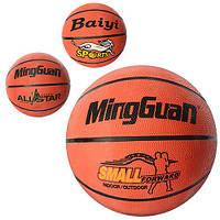 Мяч баскетбольный VA-0029 (30шт) размер 7, резина, 580-600г, 8панелей, 3вида