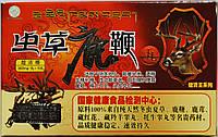 Китайские шарики для жесткой потенции на основе пантов оленя, женьшеня и кордицепса (10 штук)