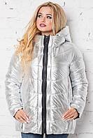 Женская, модная, красивая, стильная демисезонная молодежная куртка цвет серебро р-44,46,48,50,52,54,56 весна
