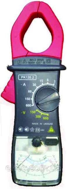 Освоено производство токоизмерительных клещей РК120.2