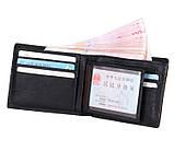 Зручний чоловічий гаманець 8054A, фото 7