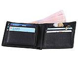 Зручний чоловічий гаманець 8054A, фото 8