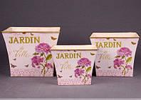 """Набор кашпо металлических из 3 шт., 19х19х17/16х16х14/14х14х12 см. """"Jardin de Ville"""" розовый, квадратный"""