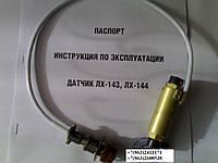 Техника и оборудование для аэродромов