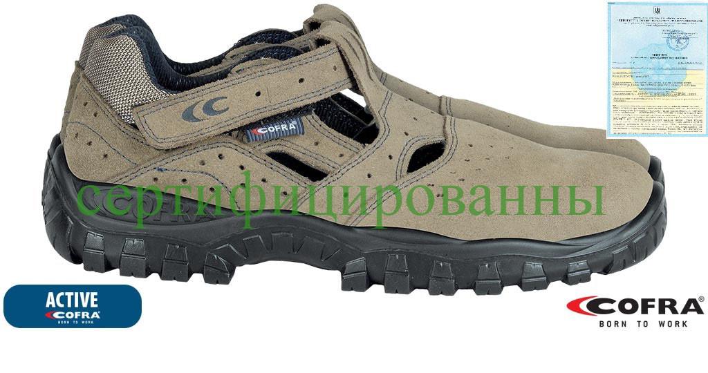 Сандали защитные Cofra Италия (рабочая обувь) BRC-MIZAR BE