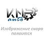 Фланец хвостовика КПП 1031 (дв.2.67)