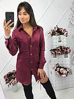 Замшевая  стильная удлиненная рубашка-платье