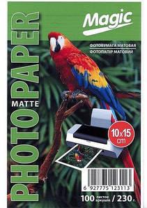 Фотобумага Magic 10*15 см Inkjet Matte Paper 230g (100л)