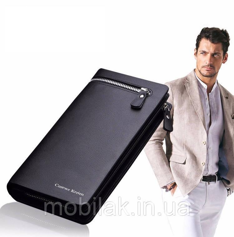 Мужской кошелек модель Wallet
