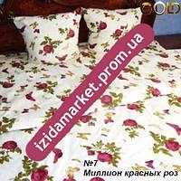 Ткань бязь Голд - Миллион красных роз (14) (R)