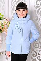 Стильная демисезонная куртка весна-осень для девочки 32, 34, 36, 38, 40 р.Детская верхняя одежда!